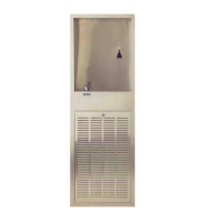 A-IBWR Series Recessed Water Cooler